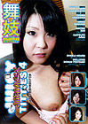 Juicy Japanese Titties 4