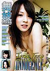 Japan Teen Innocence 9