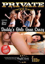Private Gold 150: Daddy's Girls Gone Crazy