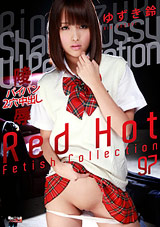 Red Hot Fetish Collection 97: Rin Yzuki
