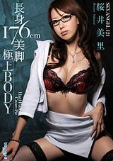 Sky Angel 121: Misato Sakurai