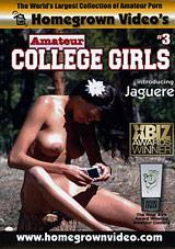 Amateur College Girls 3