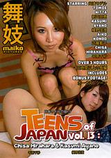 Teens Of Japan 13