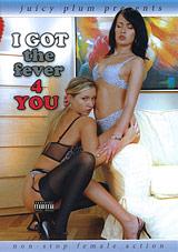 I Got The Fever 4 You