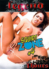 Squirt Zone 4