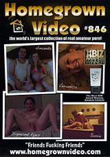Homegrown Video 846: Friends Fucking Friends