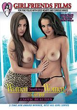 Women Seeking Women 89