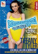 Squirtamania 35
