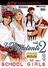 Le Ripetenti School Girls 2