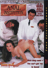 Anal Institution