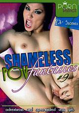 Shameless POV Fantasies 9
