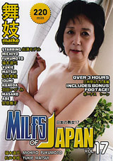 Milfs Of Japan 17