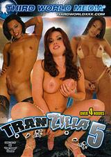 Tranzilla 5
