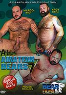All Amateur Bears 7