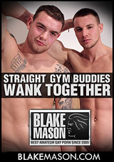 Straight Gym Buddies Wank Together
