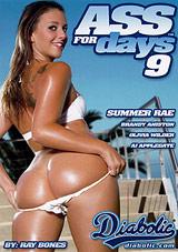 Ass For Days 9