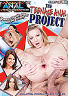 The Teenage Anal Project