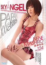 Sky Angel 124: Nene Mashiro