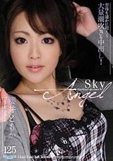 Sky Angel 125: Tomoka Sakurai