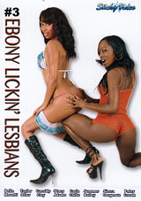 Ebony Lickin' Lesbians 3