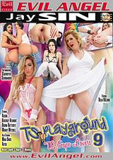 TS Playground 9