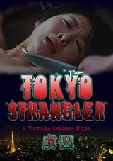 Tokyo Strangler