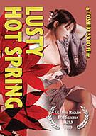 Lusty Hot Spring
