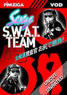 Sexy S.W.A.T. Team