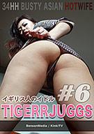 Tigerr Juggs 6
