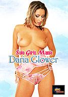 Solo Girls Mania: Daria Glower