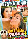 Cute Asian Pussy 4