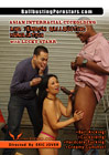 Asian Interracial Cuckolding And Femdom Ballbusting Humiliation