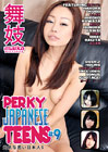 Perky Japanese Teens 9