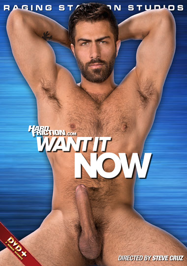Want It Now Cover Front