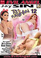 TS Playground 12