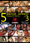 5 Amateur Japanese 3: Young And Hairy