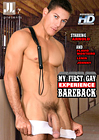 My First Gay Experience Bareback