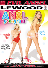 Anal Young'uns