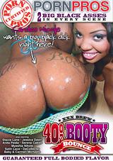 40oz Booty Bounce