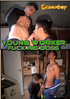 Young Worker Fuck His Boss