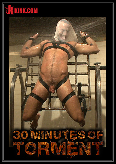 gay aebn 15 minutes
