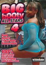 Big Booty All Stars 4