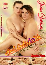 Real Lesbian Life 10