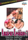 Amateur Lesbians 7