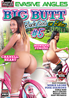 Big Butt Black Girls On Bikes 5