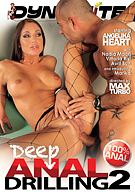 Deep Anal Drilling 2