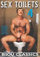 Sex Toilets 4