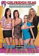 Women Seeking Women 91