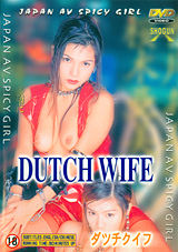 Dutch Wife