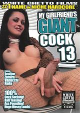 My Girlfriend's Giant Cock 13
